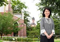 【一聞百見】同志社大、初の女性学長 植木朝子さん 創立150年へ邁進中