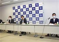 福岡県、新型コロナ感染最多121人 医師会、危機感あらわ 自宅療養増加に懸念も
