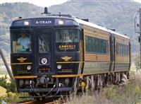 豪雨被災地の大牟田へ観光列車 JR九州と西鉄連携