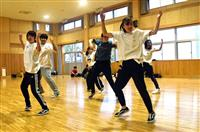 「コロナ空白」乗り越え躍動 御殿場西高ダンス部「ОNE MIND」 2日に日本高校ダン…