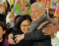 李登輝氏が強化した対米関係 蔡総統引き継ぐ