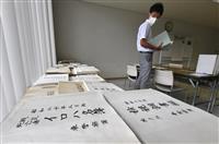 広島市が原爆罹災者名簿2万3千人分を公開