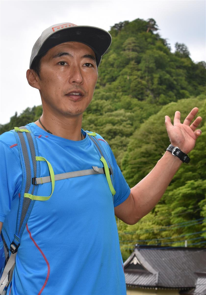 注意して山を楽しもう 登山家で山岳ガイドの天野和明さん(43…