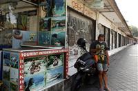 動画配信にデジタル消費税 インドネシア、減収補う