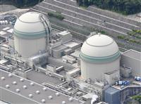 関電の原発、コロナで工事遅れ懸念 3日に対テロ施設設置期限も