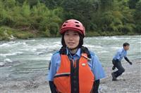 埼玉県警山岳救助隊に初の女性 小松彩巡査「観光客が笑顔で帰れるように」
