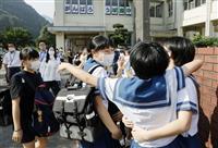 豪雨被災の熊本・球磨村、小中3校1カ月ぶり再開