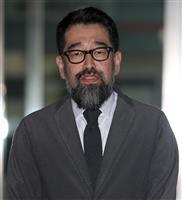 槙原被告に再び執行猶予付き判決 違法薬物所持で東京地裁
