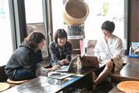【移住のミカタ】新潟県湯沢町 理想の暮らし実現するために