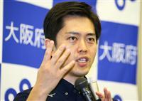 大阪モデル「赤信号」なら独自の緊急事態宣言 吉村知事