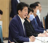 首相、広島と長崎原爆式典出席表明「75年の節目」