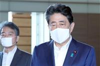 首相、布製マスク着用し感染防止呼びかけ「外出にはマスクを」