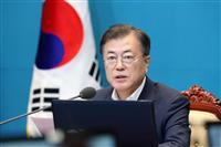 徴用工訴訟で解決策見いだせない韓国 望みは司法の裁量のみ