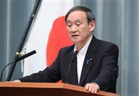 徴用工訴訟の現金化 対抗措置準備も関係悪化望まず 日本政府