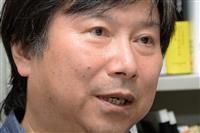 【ニュースを疑え】リアリティー番組、背後にプライバシーの変化 阪本俊生・南山大教授