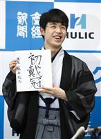 藤井棋聖、タイトル全8冠制覇は最短で3年? 名人戦、強豪の壁突破が条件