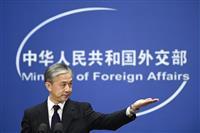 中国、NZとも犯罪人引き渡し停止 香港めぐる対抗措置