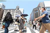 列島、続く猛暑 5日は京都で38度予想