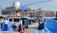 調理場のガス管に腐食の穴 爆発前からか 福島の飲食店