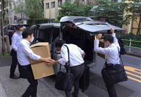 「300万円渡していないと証言すれば金渡す」 偽証依頼疑いで3人逮捕 IR汚職 東京地…