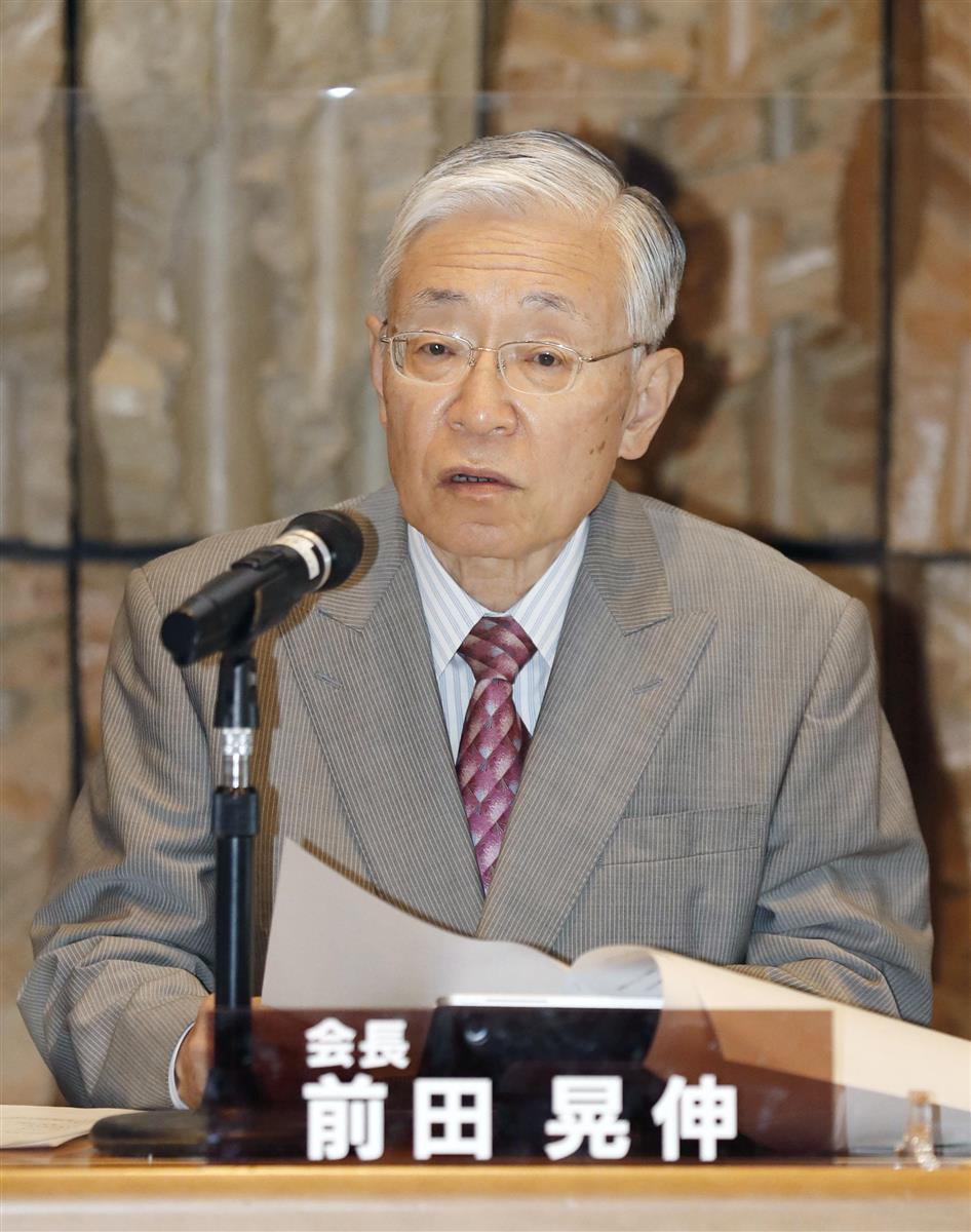 NHK、受信料値下げ盛り込まず 次期中期経営計画案を公表