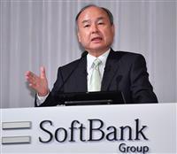 ソフトバンクグループ、400億円申告漏れ 東京国税局指摘