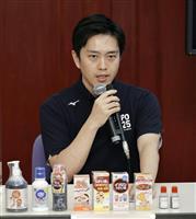 「ポビドンヨード配合薬でうがいを」大阪府の吉村知事