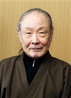 漫画家の桑田二郎さん死去 「8マン」