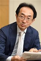 三菱UFJ信託、バーチャル株主総会を拡大 コロナ禍でニーズ増加