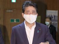 安倍首相「重症化防ぎ、命守ること何より重要」 コロナ感染増で