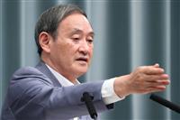 黒い雨訴訟「判決精査し対応検討」 菅官房長官
