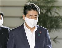 安倍首相、原爆式典出席を正式発表 広島6日、長崎9日