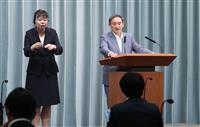 菅官房長官、首相の体調不良を否定「全く問題ない」