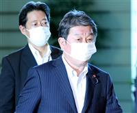 香港立法会選挙延期「重大な懸念」 茂木外相