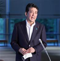 首相、臨時国会召集「与党と相談」