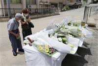 亡き義母の写真添え 14人死亡の千寿園で遺族ら献花