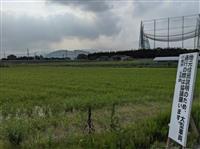 行橋の漁村に産廃業者の開発計画 住民は反対運動