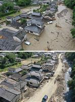 九州豪雨1カ月 被災地なお「遠い」日常