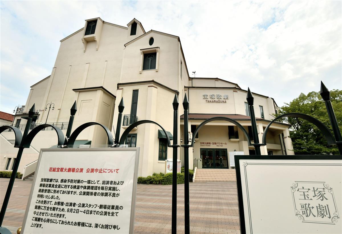 宝塚歌劇団で4人感染 16日まで公演中止