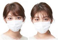 「ウィズコロナ」のメーク術 マスクでも明るい印象に
