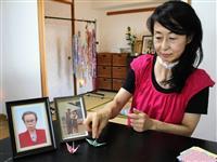 広島へ亡き母の願い実現に 千羽鶴を携え式典に