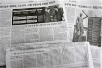 韓国、対日対応策を検討 「徴用工」資産現金化問題