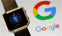 欧州委、グーグル本格調査 腕時計型端末企業買収巡り