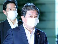 茂木氏、外国訪問を再開 2週間隔離なし 求められる「成果」