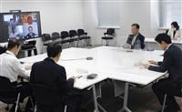 コロナ対策をAIで分析、有識者会議 西村担当相「英知結集し感染を抑える対策をとる」