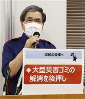 豪雨被害1カ月 人手不足がれき撤去難航 熊本知事「被災者の生活再建を」