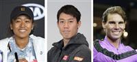 大坂、錦織らがエントリー ナダルは欠場 全米テニス