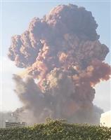 ベイルートで大きな爆発 港湾地区で煙、原因不明