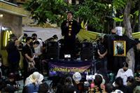タイで政府への抗議活動が拡大 コロナ非常事態宣言を「弾圧に利用」