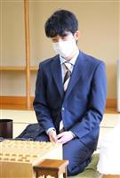 藤井棋聖巡り業務妨害疑い 50歳男を逮捕 愛知県警
